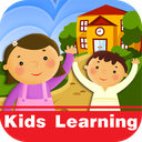 Learning English to Children