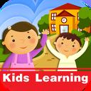 آموزش لغات انگلیسی به کودکان