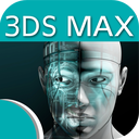 Learning 3D MAX 2015