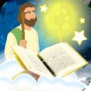 قصه های قرآنی 2 (انیمیشن)