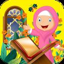 Second grade Quran teaching