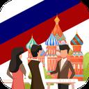 150 پرسش و پاسخ رایج در زبان روسی