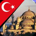 آموزش مکالمات زبان ترکی