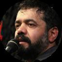 نوای حاج محمود