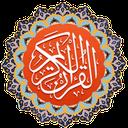 قرآن کریم با ترجمه