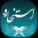 Quranic inscription