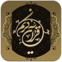 Tarjome Khandani Quran, Ali Maleki