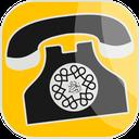 تلفا شماره های داخلی شهرداری ارومیه