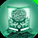 VASL Audio Quran (Adhan, free)