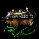 نوحه مداحی محرم (گلچین کریمی)