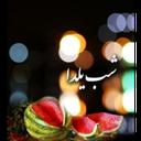 yalda nighte