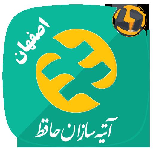 بیمه طلایی اصفهان(غیر رسمی)