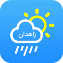 zahedan weather