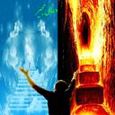 دعای مجیر صوتی و متنی
