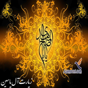 زیارت آل یاسین صوتی و متنی