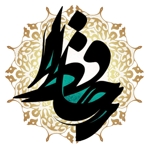 https://s.cafebazaar.ir/1/icons/ir.yaali.falhafez_512x512.png