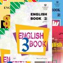 متون انگلیسی - زبان سوم دبیرستان