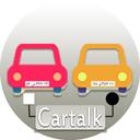 کارتاک- ارتباط از طريق پلاک اتومبيل