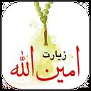 Pilgrimage Aminollah