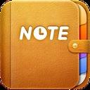 دفترچه یادداشت (حرفه ای)