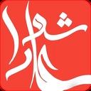 ziarat ashora