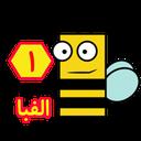 Zanbooorak Flash Card Alefba 1