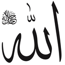 1000 Names of Allah (for Ramadan)