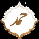 سوره حمد|8 زبان همراه باصوت