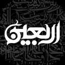 Ziarat Arbaeen