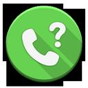 کی داره زنگ میزنه؟