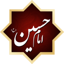 ziarat nameh