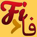 مبدل فینگلیش به فارسی قلم