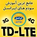 راهنمایی مودم های ایرانسل