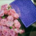 Quran,pilgrimages,prayers