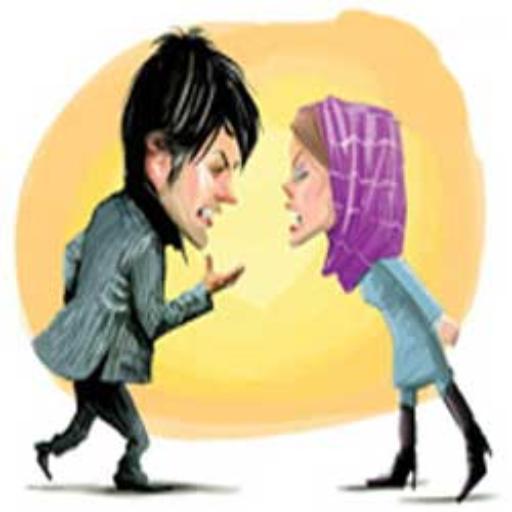 حل کردن دعوا زناشویی