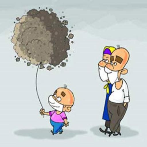 حفظ سلامت در آلودگی هوا