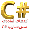 C# free code
