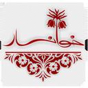 khansar