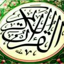 آموزش مقامات اصلی قرآنی(صوتوآفلاین)
