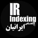 Iranian Scientific Citation (ISC)