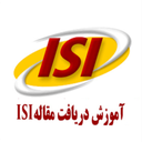 receive ISI article