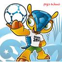 جام جهانی2014