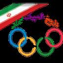 مدال آوران ایرانی المپیک