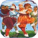 آداب رسوم ایرانی