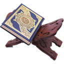 یک دقیقه با قرآن