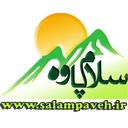 salam paveh