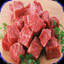 گوشت و انواع آن