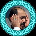 Tahghigh Quran Karim Mansoori