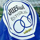 Wallpaper esteghlal