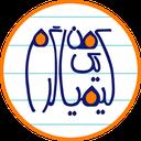 khishavere